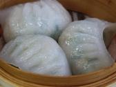 Chives Dumpling (2)